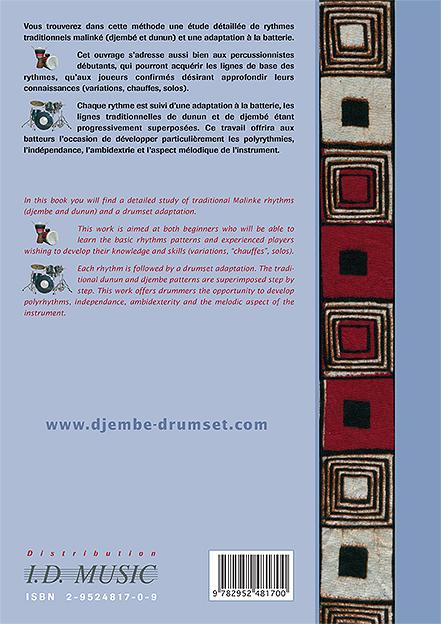Djembe Dunun Drumset - Maarten Schepers - 2005